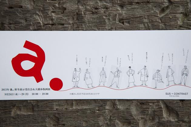 大橋歩の画像 p1_35